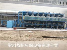 HXTRS-100无锡废气处理活性炭吸附脱附催化燃烧设备