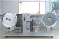 紙帶耐磨測試儀