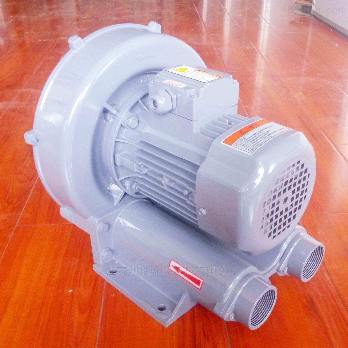 清洗机械高压风机-清洗设备用风机