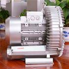 3kw鱼塘养殖增氧漩涡气泵/鱼塘增氧高压风机