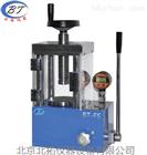 BT-FS防护型手动数显粉末压片机