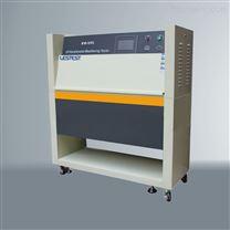 萊思LS廠家直銷紫外老化試驗箱