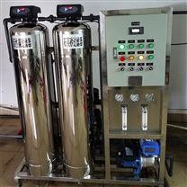 250L小型工业直饮水机 纯净水处理设备