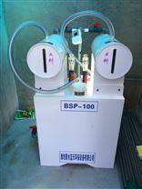 负压二氧化氯发生器