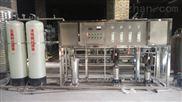 实验室超纯水机 化妆品高纯水制取设备
