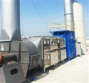 活性炭吸附+催化燃烧设备