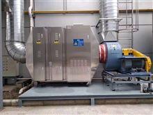 厂家定制塑料废气处理设备