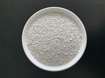 氨氮去除剂 高氨氮废7彩彩票工艺