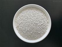 山东高效氨氮去除剂