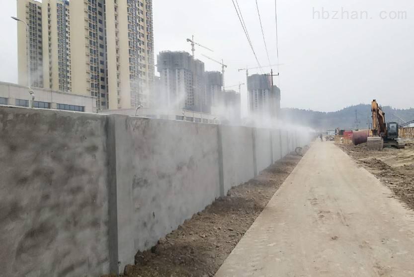 武汉工地围挡喷淋系统拆卸注意事项