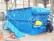 屠宰污水处理设备安徽本地企业