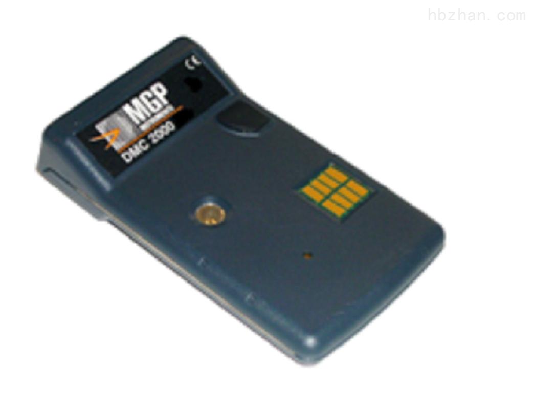 DMC2000S型电子个人剂量报警仪