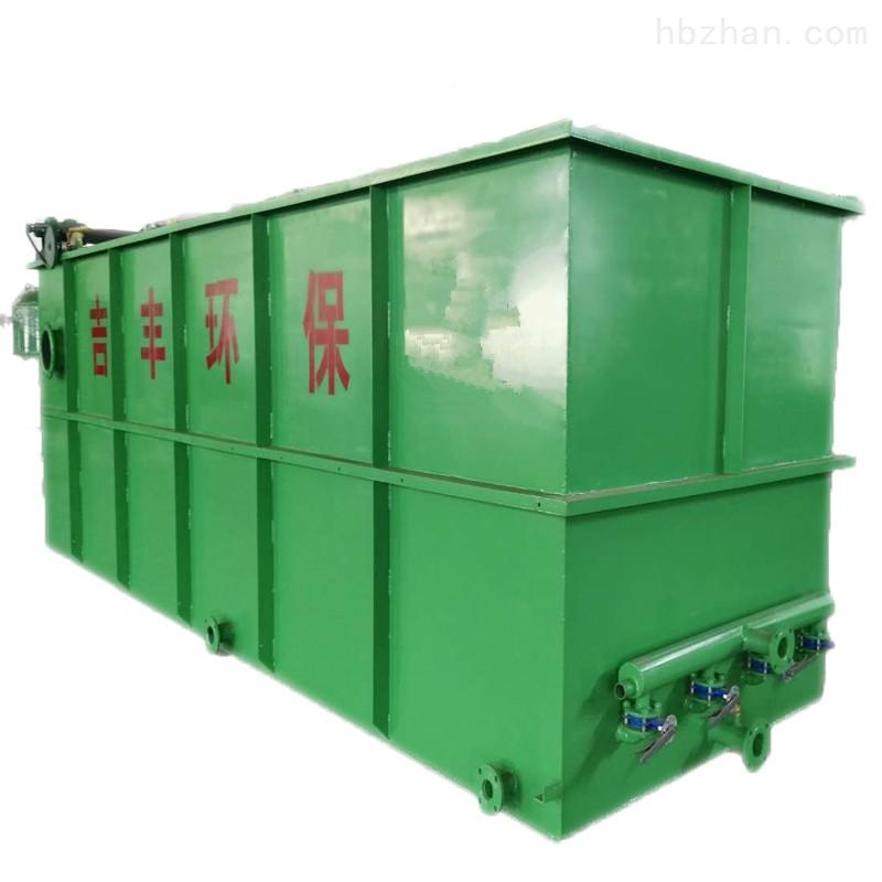 吉丰生活污水处理设备原理