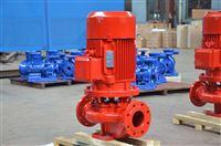 喜之泉XBD-L立式单级稳压消防泵,消防水泵
