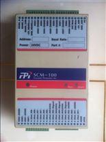 集线器 SCM-100