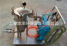 LZ-YD-050G移动袋式过滤器