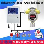 壁挂式汽油泄漏报警器,毒性气体探测器