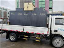 陕西医院废水处理一体化设备