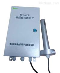 煙氣監測系統