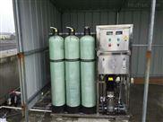 绍兴双级反渗透设备、绍兴纯水设备优选厂家