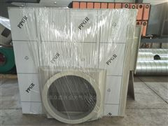 ZX-FQ酸雾吸收器酸雾净化器北京废气处理公司