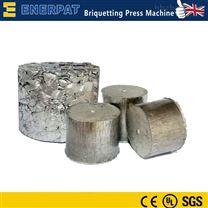 恩派特铝屑压块机 金属切屑压饼机经久耐用