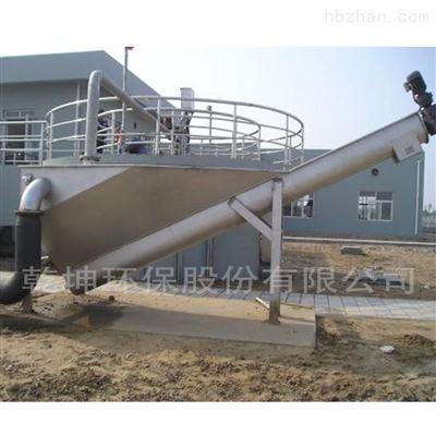 乾坤环保砂水分离器供应厂家