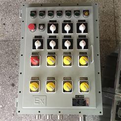 BQC7.5KW4防爆磁力启动器