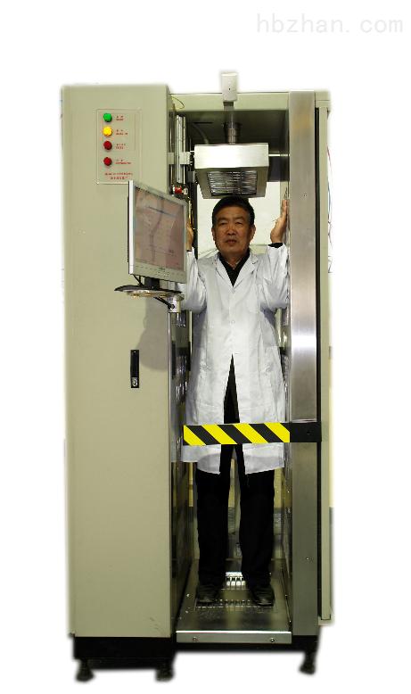XH-3001 闸门式全身污染监测仪