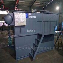 A/O-MBBR一体化污水处理设备伊春