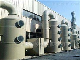 印刷厂废气处理公司