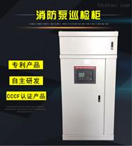 3CF消防泵巡检控制柜AB标签一对一认证