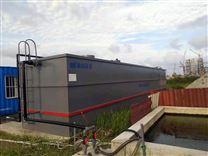 地埋式一体化污水处理设备的工艺说明