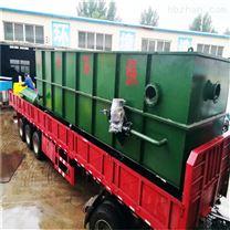 一体化喷漆废水处理设备  运行稳定