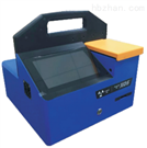 X熒光重金屬元素分析儀