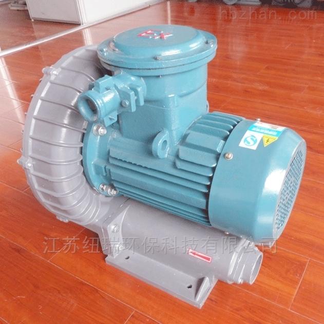 防爆旋涡气泵,漩涡防爆鼓风机厂家
