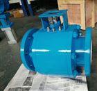 FCCV1-V1 V型陶瓷调节阀