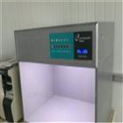 标准光源对色灯测试箱
