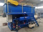 日喀则组合气浮机、污水处理设备源头厂家