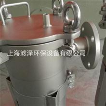 LZ-PGDD-050G平盖式单袋过滤器