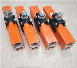 單極H型750A滑觸線歐標750A單級安全組合式鋁滑觸線