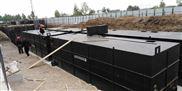 枣阳生活污水处理装置