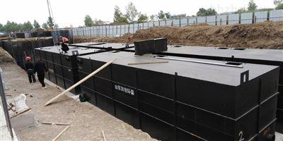 RC日处理50吨屠宰厂废水处理设备