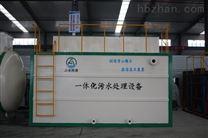 广西钟山县MBR一体化污水处理设备调试