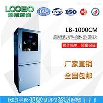 水質中總磷在線分析儀LB-1000TP 操作簡單