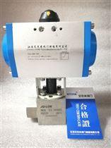 Q611F-320PCNG气动球阀