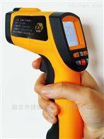 CWH1450安监装备矿用防爆红外测温仪