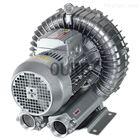 HRB助燃机专用高压风机