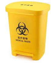 医用垃圾桶