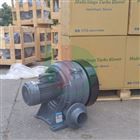 厂家直销台湾原装全风1.5KW多段式鼓风机